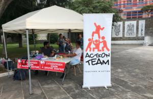 action-team