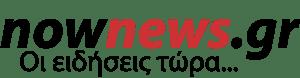 nownews.gr
